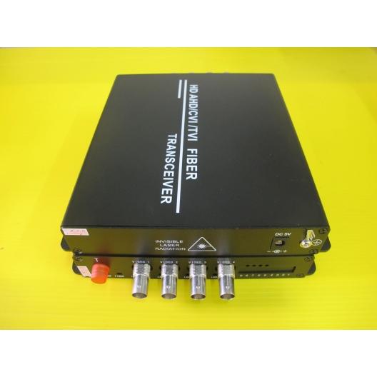 TL-HD04 TR(5MP/1080P)