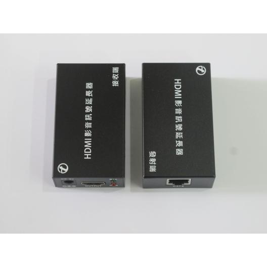 TL-C5-HD50